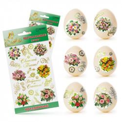 Наклейки для яиц (Праздничная)