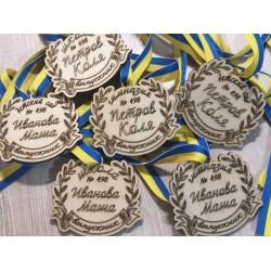 Выпускная медаль