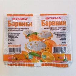Пищевой краситель ТМ Украса 5г