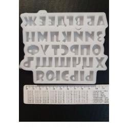 Молд силиконовый Алфавит Ералаш