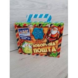 Коробка для цукерок 500-700гр