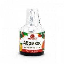 """Ароматизатор """"Абрикос"""" 5мл"""