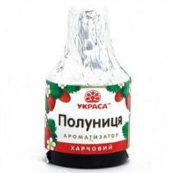 """Ароматизатор """"Клубника"""" 5мл"""