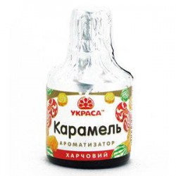 "Ароматизатор ""Карамель"" 5мл"