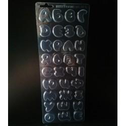 Пластикова форма для шоколада
