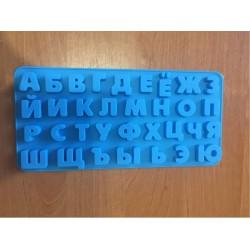 Планшет буквы русские