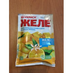 Желе Украса Лимон с натуральным соком
